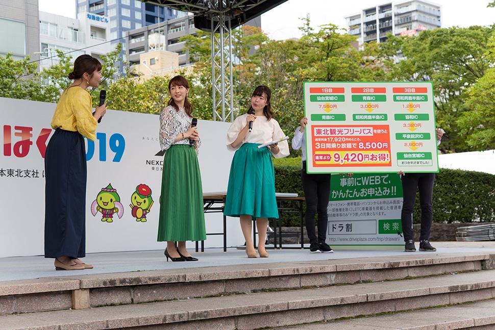 新井恵理那さんトークショー 写真