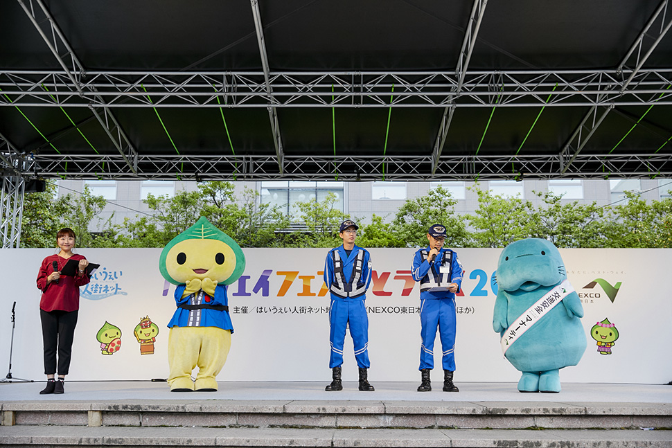 NEXCO東日本事業PR 交通安全啓発ステージ 写真