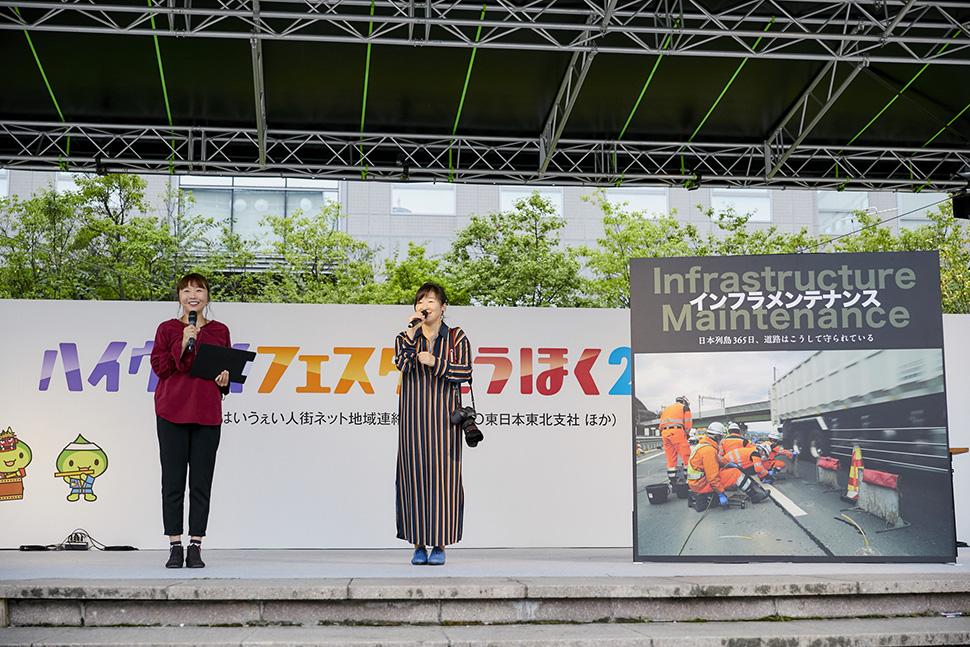 山崎エリナさんトークショー 写真